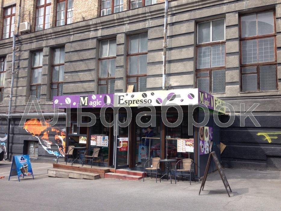 Продам торговое помещение Киев, Федорова Ивана ул.