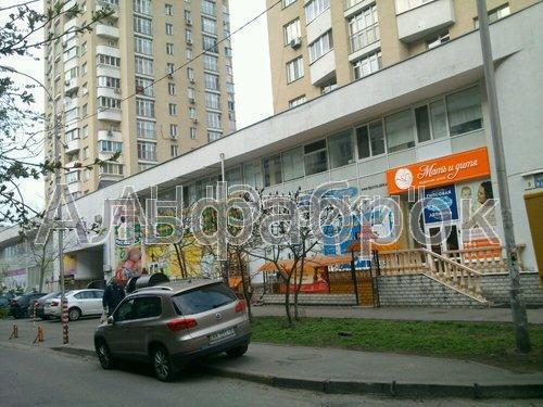Продам офисное помещение Киев, Макеевская ул.