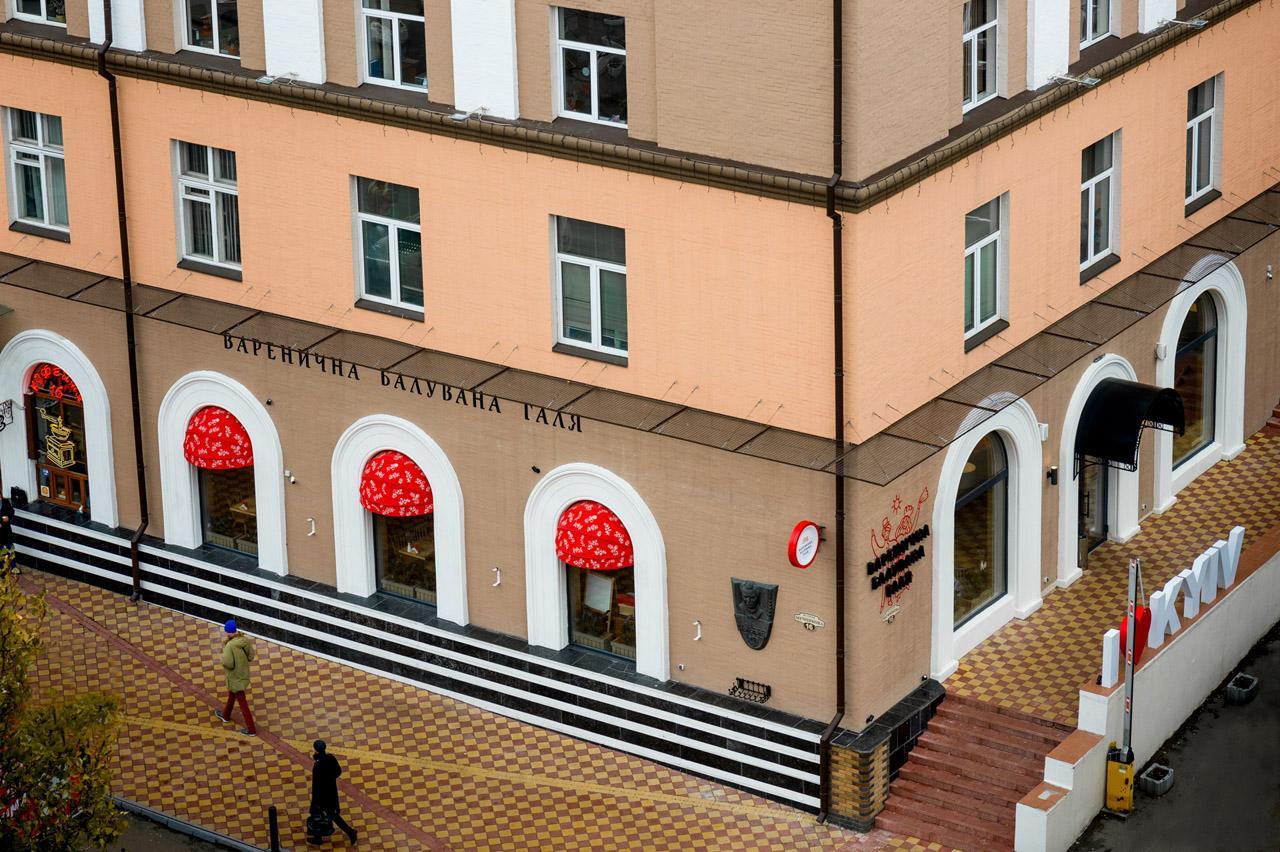 Продам офисное здание Киев, Мечникова ул. 2
