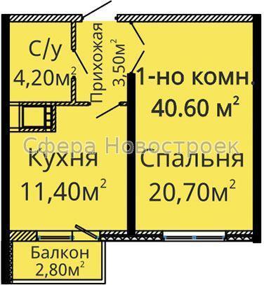 Продам квартиру Одесса 2