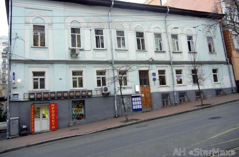 Продам квартиру Киев, Софиевская ул.