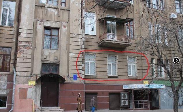 Продам квартиру Харьков, Багалия ул.