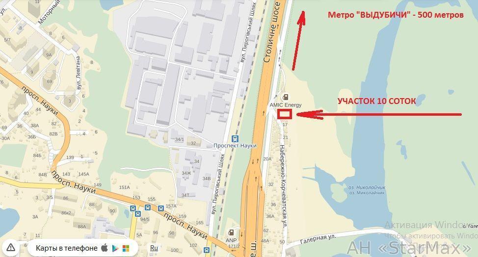 Продам участок под застройку жилой недвижимости Киев, Столичное шоссе 2