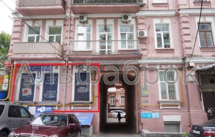 Продам офис в многоквартирном доме Киев, Михайловская пл.