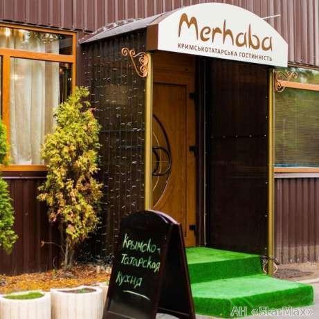 Продам кафе Киев, Гагарина Юрия пр-т 3