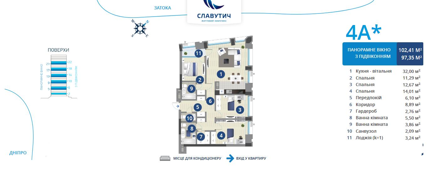 Продам квартиру несданный новострой Киев, Заречная ул. 4