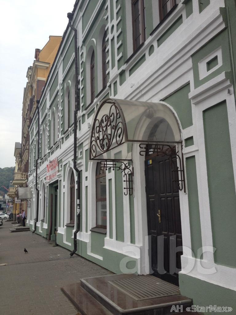 Продам отдельно стоящий офис Киев, Набережно-Крещатицкая ул.