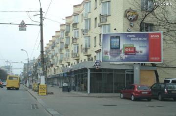 Продам офисное помещение Киев, Победы пр-т 3