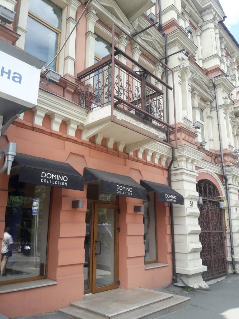 Продам офисное помещение Днепропетровск, Дмитрия Яворницкого пр. 2