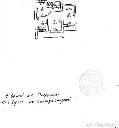 Продам квартиру Киев, Смелянская ул. 5
