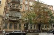 Сдам офис в многоквартирном доме Киев, Ярославов Вал ул. 5