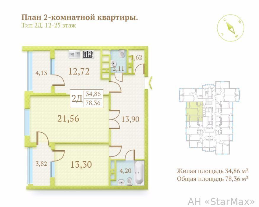 Продам квартиру Киев, Герцена ул. 3