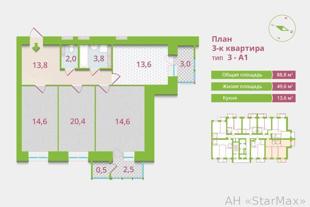 Продам квартиру Киев, Патриарха Мстислава Скрипника ул. 2