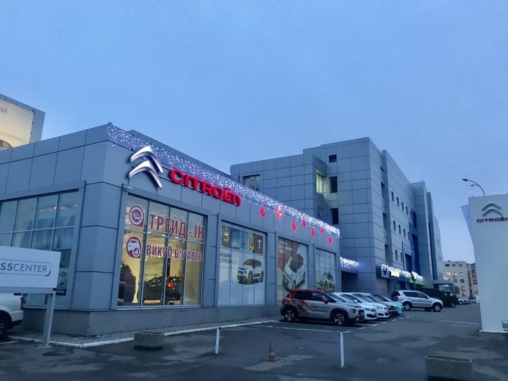 Продам автосервис Киев, Балтийский пер.