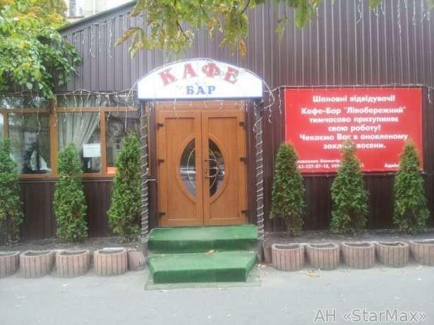 Продам кафе Киев, Гагарина Юрия пр-т 4