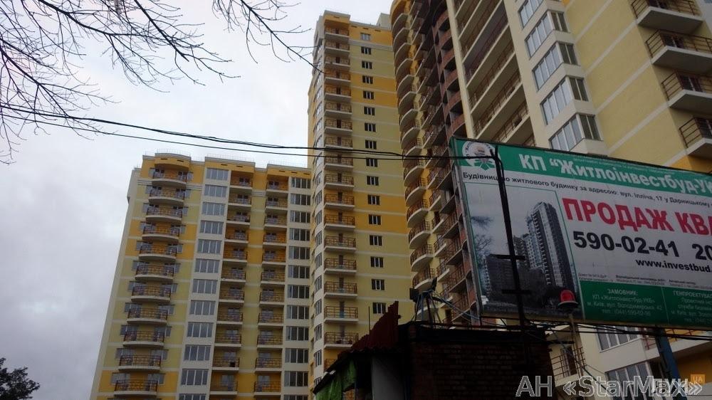 Продам квартиру Киев, Юрия Пасхалина ул. 2