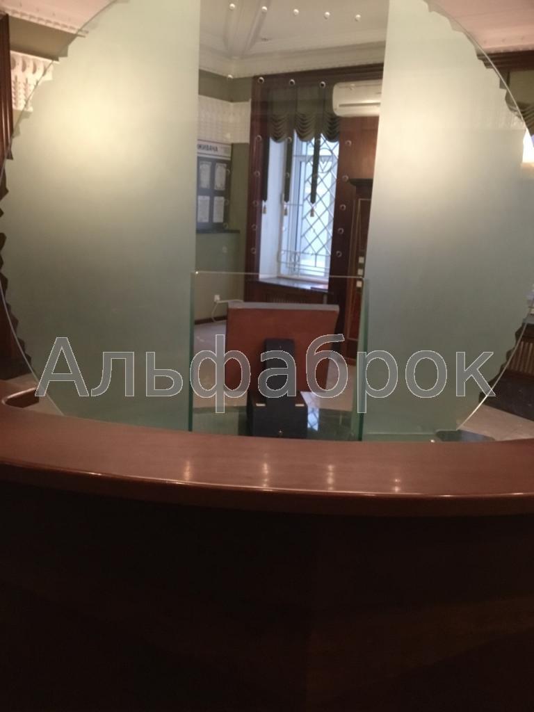 Продам офисное помещение Киев, Ярославов Вал ул. 3