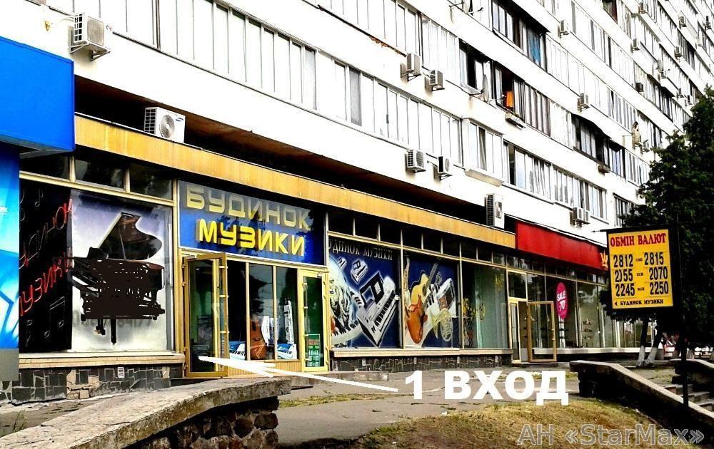 Сдам торговое помещение Киев, Большая Васильковская ул.