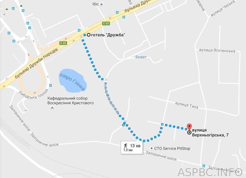 Продам офисное помещение Киев, Верхнегорская ул. 2