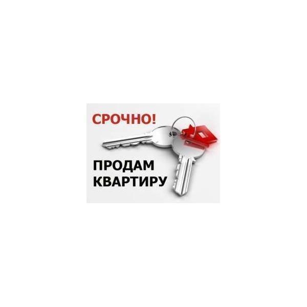 Продам квартиру Харьков, Барабашова академика ул.