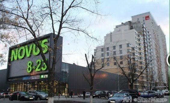 Продам квартиру Киев, Сверстюка Евгения ул. 2