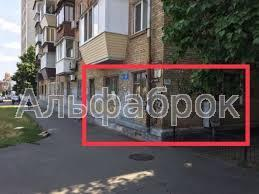Продам объект сервиса Киев, Лукашевича Николая ул.
