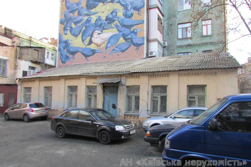 Продам офисное здание Киев, Рейтарская ул. 4