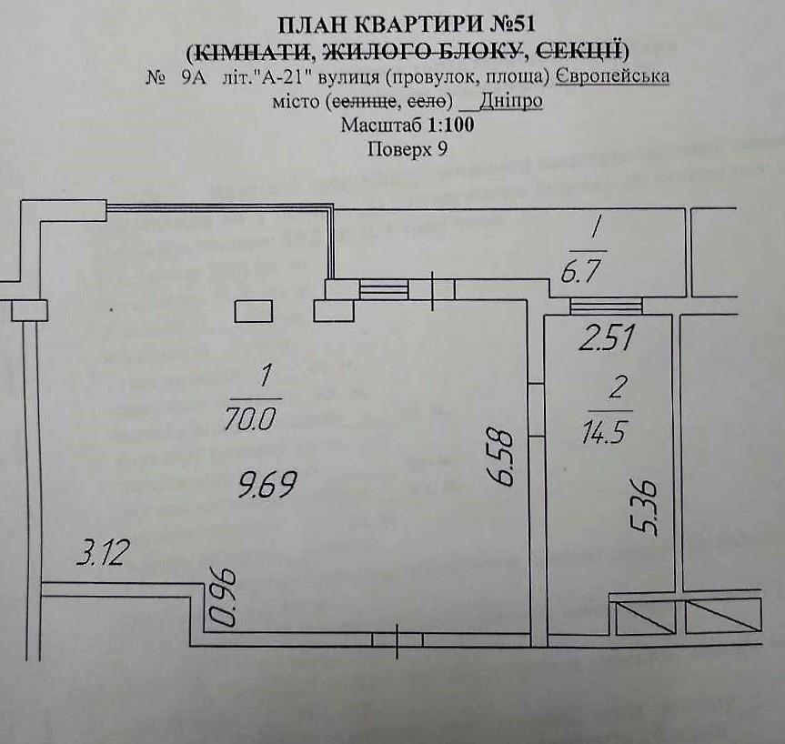 Продам квартиру Днепропетровск, Европейская  ул.