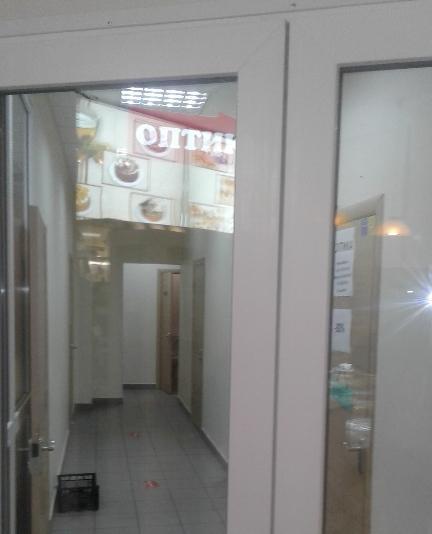 Продам офисное помещение Киев, Запорожца Петра ул. 2