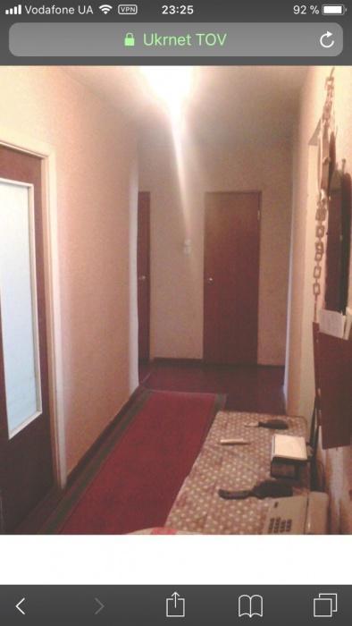 Продам квартиру Харьков, Мерефянское шоссе
