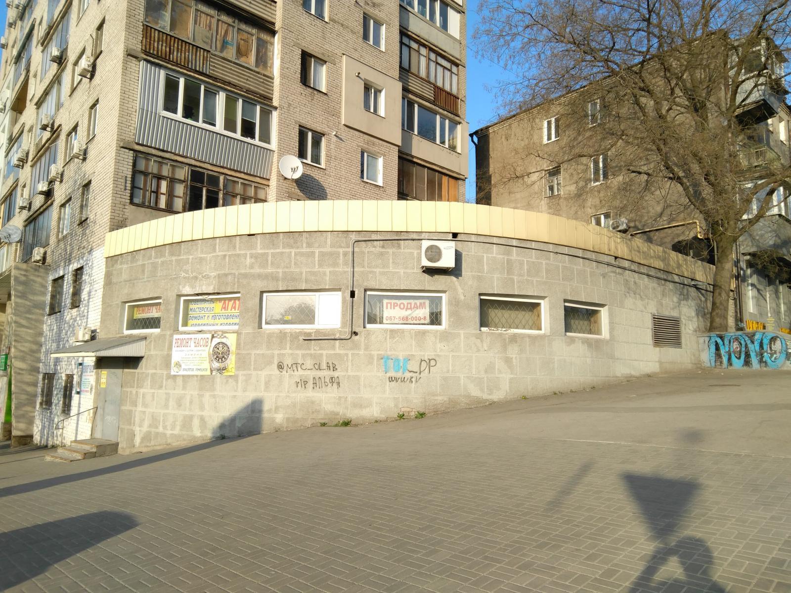 Продам производственное помещение Днепропетровск, Шмидта ул.
