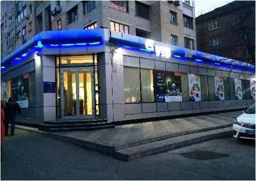 Сдам торговое помещение Киев, Межигорская ул.