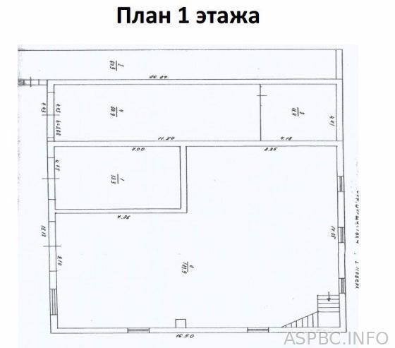 Продам автосервис Киев, Кольцевая дорога 4