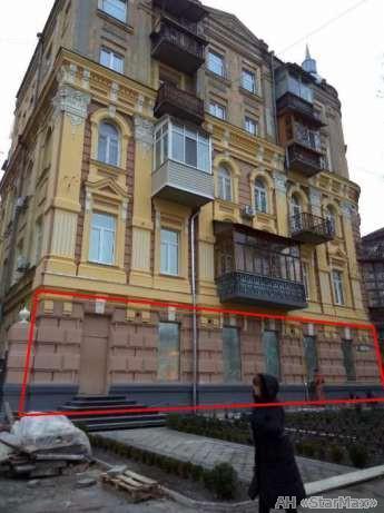 Продам офис в офисном центре Киев, Толстого Льва ул. 2