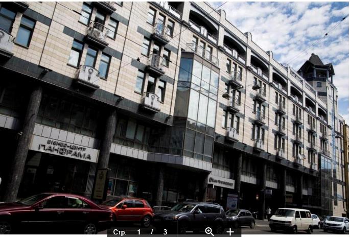 Продам офисное здание Киев, Большая Житомирская ул.