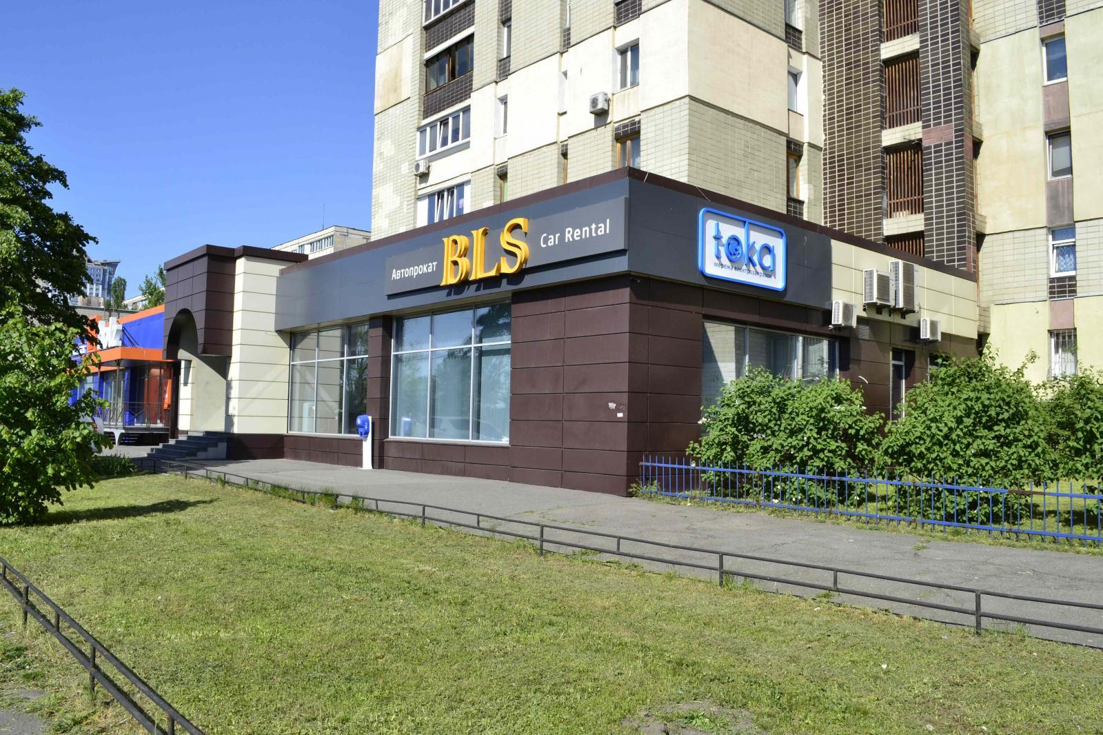 Продам торговое помещение Киев, Днепровская наб.